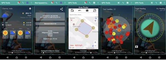 gps tool android app