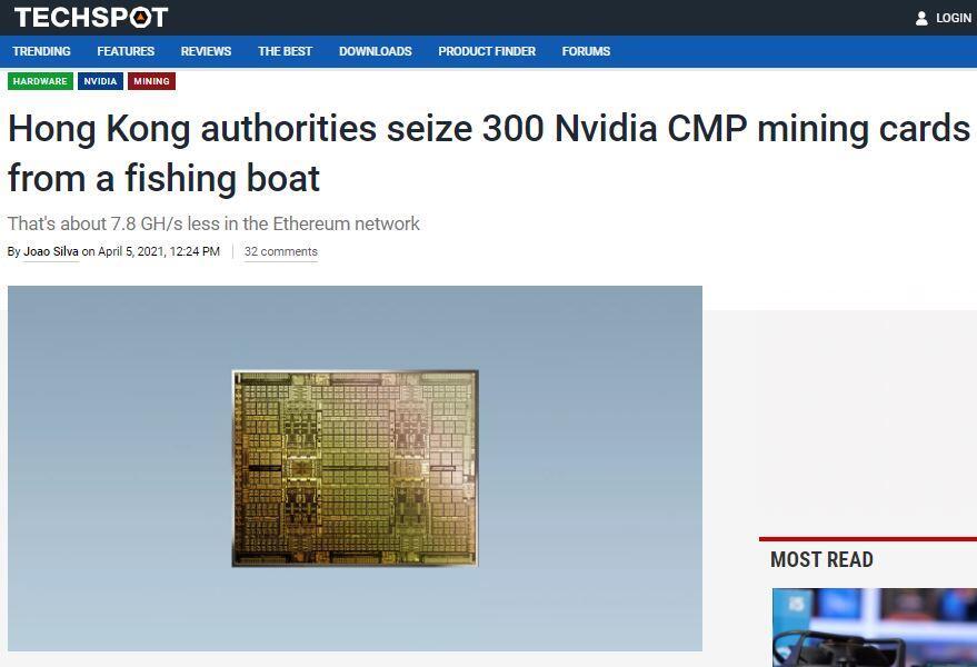 Noticia de Techspot, el cual reporta que 300 tarjetas gráficas que se usan exclusivamente para minar criptomonedas fueron contrabandeadas.