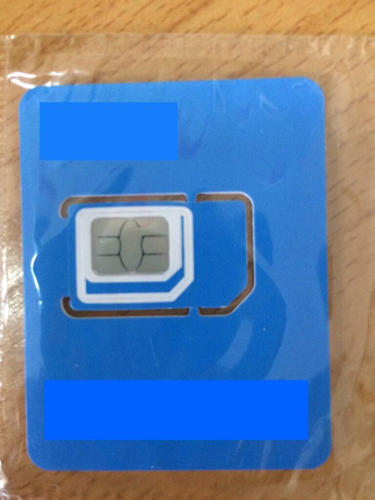 Tarjeta SIM recién enviada, la cual está guardada dentro de una tarjeta de plástico.